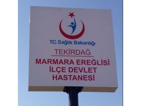 Marmara Ereğlisi İlçe Devlet Hastanesi